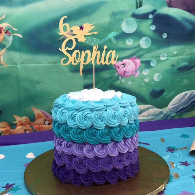 Surprising Seahorse Cake Birthday Cake Any Name Color Under The Sea Cake Personalised Birthday Cards Veneteletsinfo