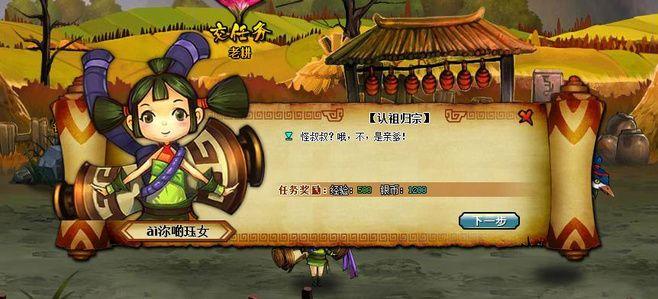 Rocky君采集到中国风UI(104图)_花瓣
