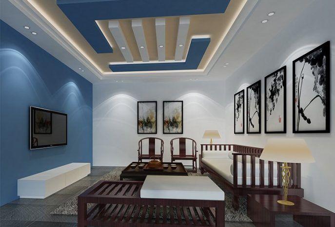 Pin On Home Decor Popular living room ceiling frames