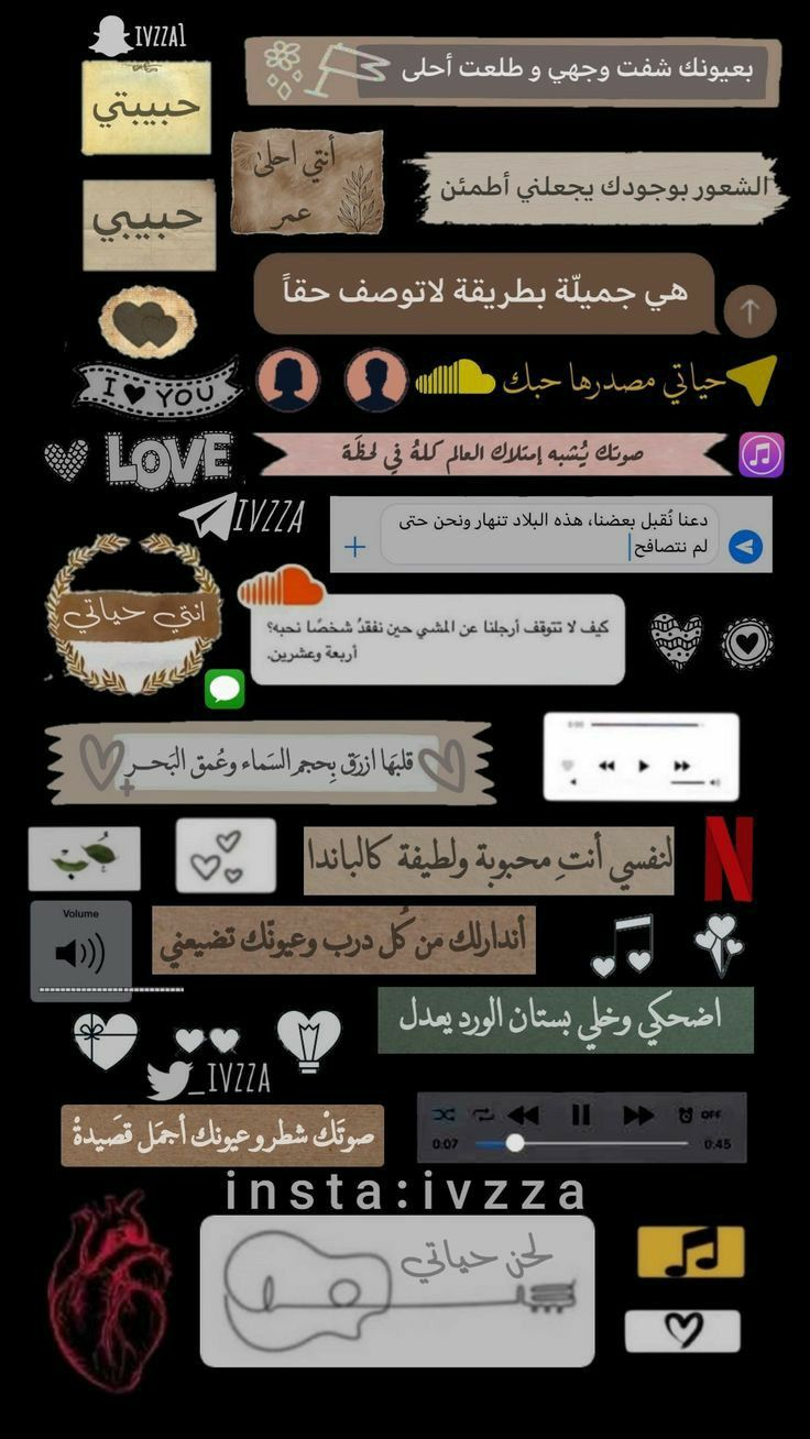 Pin By سهر موسى On Ask Iphone Wallpaper Quotes Love Calligraphy Quotes Love Really Good Quotes