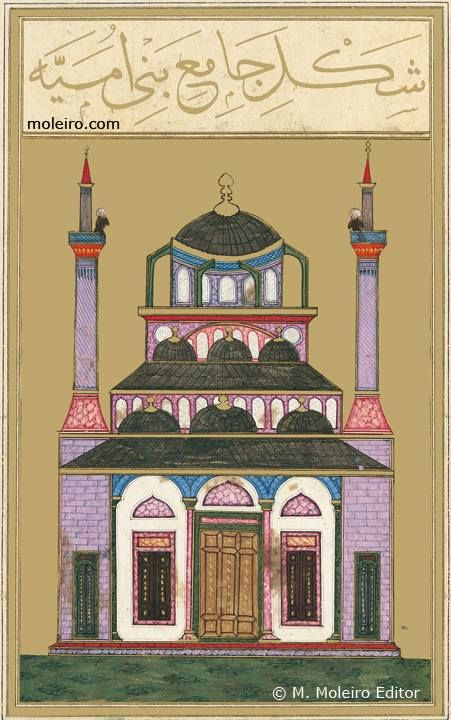 f. 77r, The Mosque of the Umayyads in Damascus. Another wondrous building, well known to Muslims all over the world, was the Uma... The Book of Felicity - Matali' al-saadet (1582, Suppl. turc 242) Bibliothèque nationale de France