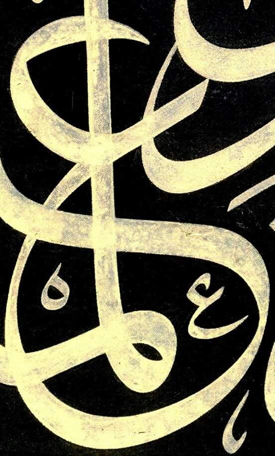 DesertRose,;,Sami Efendi,;,
