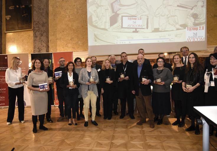 Διεθνής διάκριση με πρώτο βραβείο για το ελληνικό Μουσείο Βυζαντινού Πολιτισμού