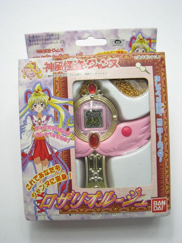Anime Kamikaze Kaito Kaitou Jeanne Rosario Wand Henshin Bandai Japan Vintage