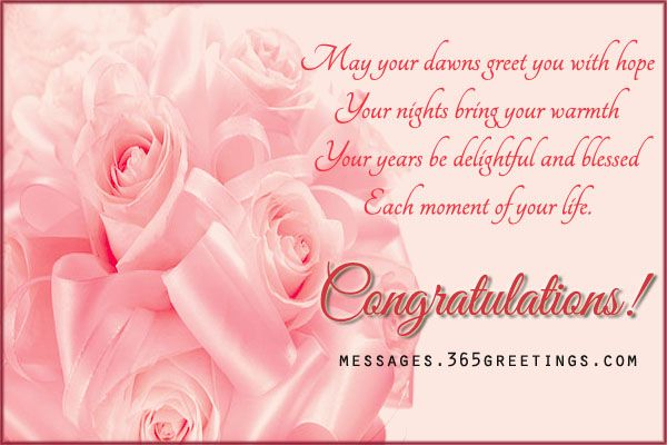 Wedding Congratulations Messages - Messages, Wordings and Gift ...