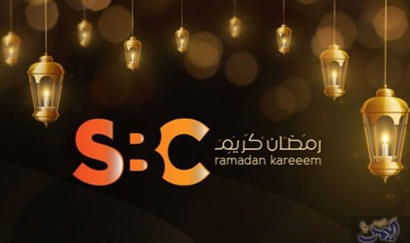 قناة Ramadan