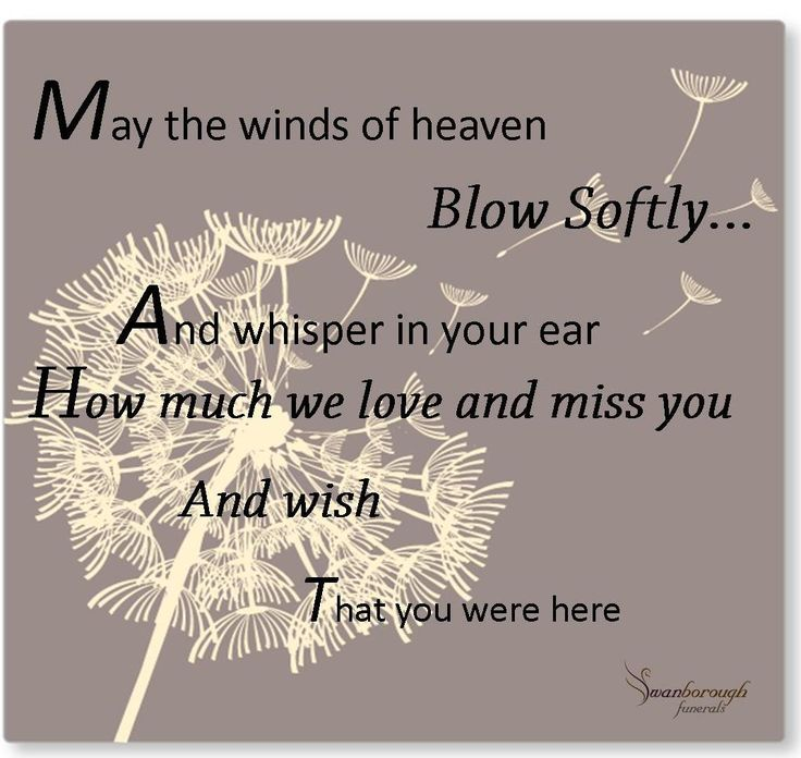 In Heaven Quotes Miss You: Bereavment Verses That Include Trees