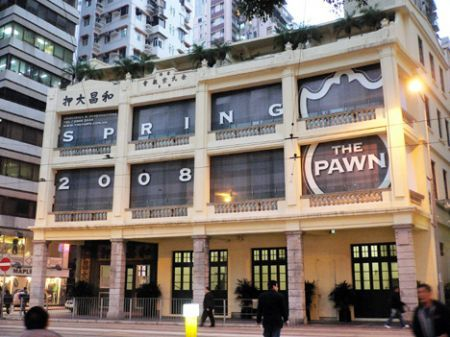 The Pawn - Exterior