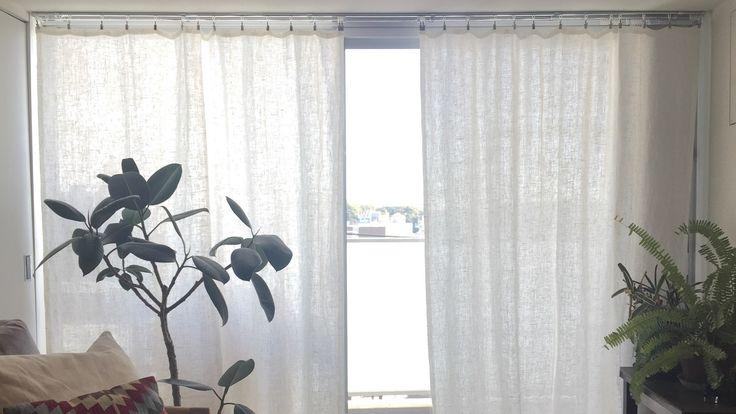 IKEAのクリップ付きカーテンフックでリネンカーテンを作成マイ定番スタイル