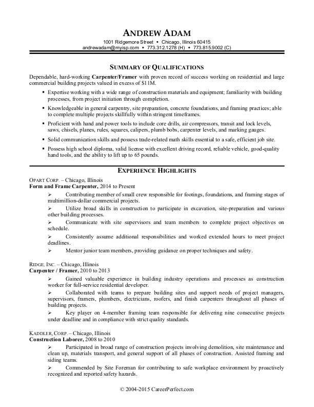 Resume Examples Union Workers With Images Resume Examples Job