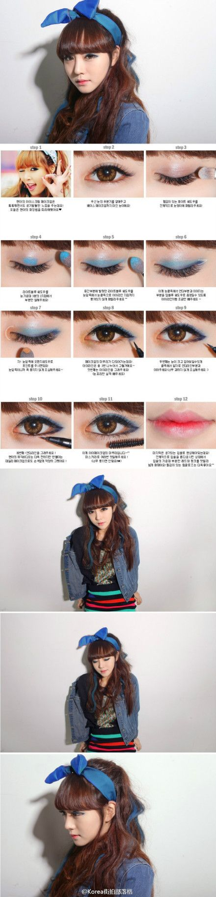 Shades of Blue EyeShadow on outter tips give illusion of bigger eyes for asian smaller eyes.