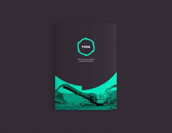 TPNK - Company Brochure on Behance