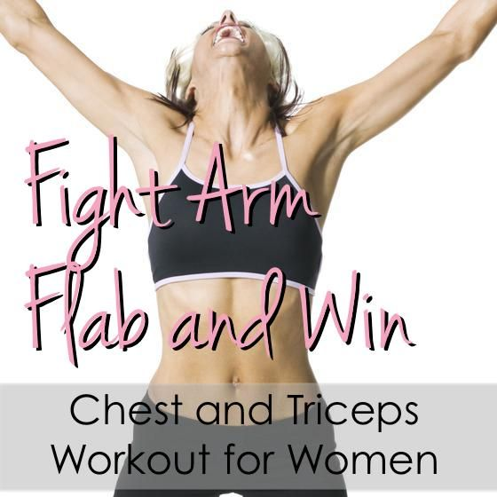 fight-arm-flab and win chest and Tricep workout Christina Carlyle