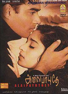 Alaipayuthey is a 2000 Tamil romantic drama film directed by Mani Ratnam, starring Madhavan and Shalini, the film explores the tensions of married life and the maturing of love. The film's score and soundtrack are composed by A. R. Rahman.    The film's story is mostly recollected in flashbacks by the character Karthik. Karthik and Shakti fall in love against the backdrop of Chennai and its suburban trains, against the wishes of their parents.