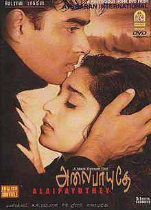 Alaipayuthey (Tamil)