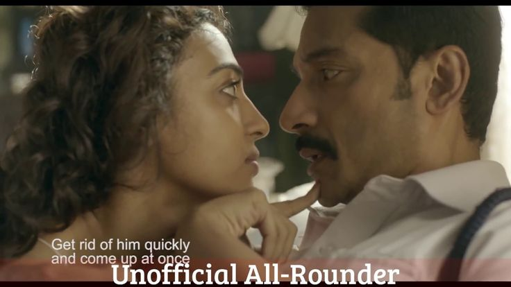 Best short film ever|Ahalya |Radhika Apte|English Subtitle| 2017|HD
