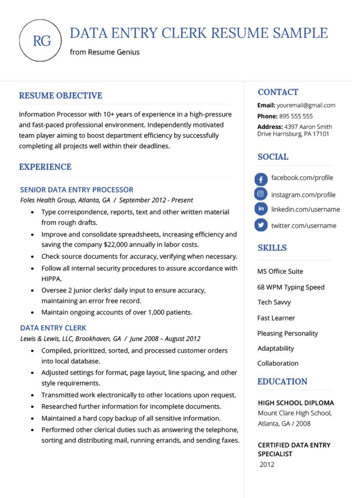 Data Entry Resume Sample & Writing Guide Job resume