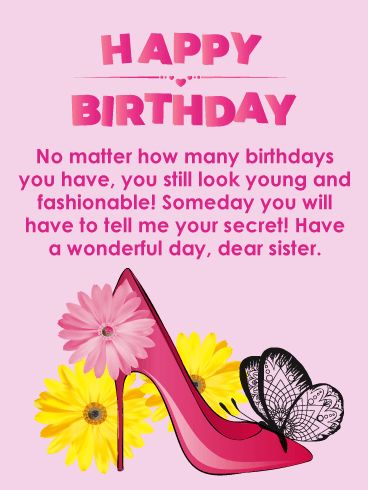 The 25+ best Birthday greetings to sister ideas on Pinterest ...
