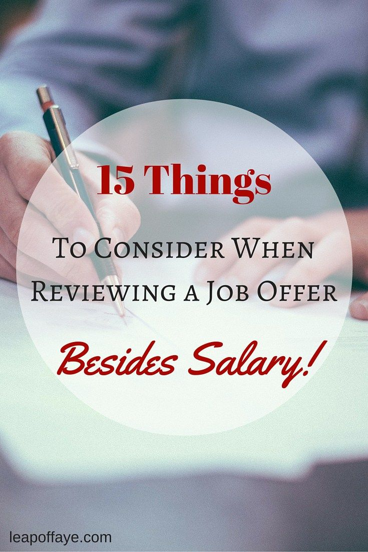 17 best ideas about job offer career resume and 15 things to consider when reviewing a job offer besides salary