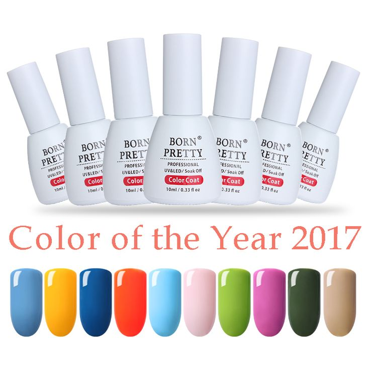 10ml BORN PRETTY Soak Off UV Gel Color Coat 10 Colors Primrose Lapis Blue Flame Hazelnut Manicure 1 Bottle Nail Art Gel Polish