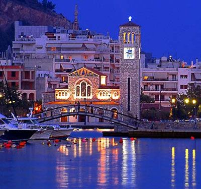 was married in this beautiful church in one of the greatest cities ever, Volos, Greece