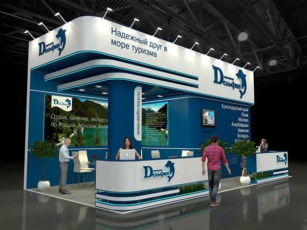 Exhibition Stand Designer Jobs Singapore : Best images about exhibition stand designs on pinterest