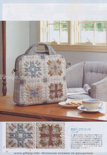 Quilts Japan 2009-11 - yalon84 - Picasa Albums Web
