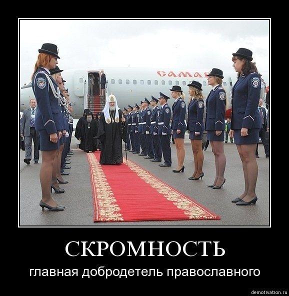 крест юмор: 19 тыс изображений найдено в Яндекс.Картинках