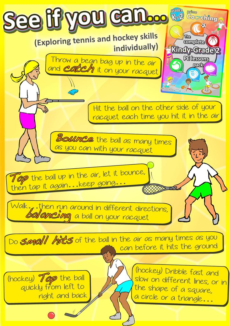 86 Best Kindy Grade 3 Pe Lesson Ideas Images On Pinterest