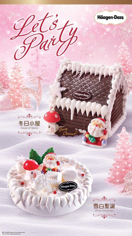 Haagendazs xmas menu food poster christmas cake