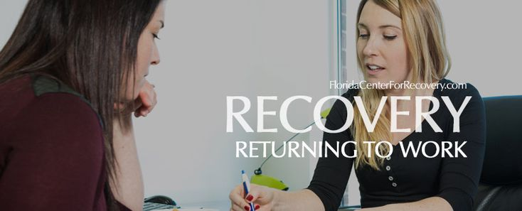 Whether you're the CEO of a company or just a regular employee, watching a colleague suffer through an addiction can be particularly difficult to witness. While employers can fire an employee whose work is suffering due to the employee's alcohol or drug issues, many want to help by means of a substance abuse treatment program.  #rehab #treatmentcenter