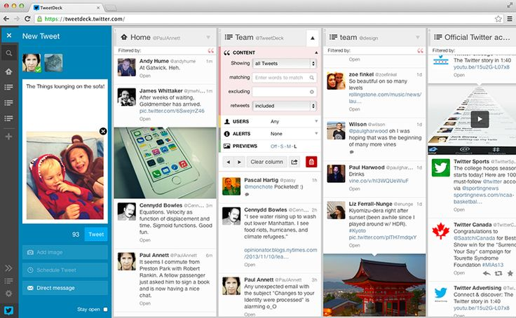 Tweetdeck is a free Twitter monitoring tool that helps you keep an eye on everything at the same time, in real time.