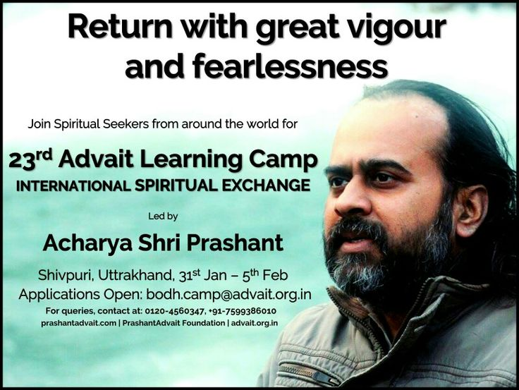 Return with great vigour and fearlessness. International Spiritual Exchange! Led by Acharya Shri Prashant 23rd Advait Learning camp 31 st Jan- 5th Feb, Shivpuri Utharakhand. Apply at: bodh.camp@advait.org.in Enquiries: 0120-4560347 #ShriPrashant #Advait #Learningcamp Read at:- prashantadvait.com Watch at:- www.youtube.com/c/ShriPrashant Website:- www.advait.org.in Facebook:- www.facebook.com/prashant.advait LinkedIn:- www.linkedin.com/in/prashantadvait Twitter…