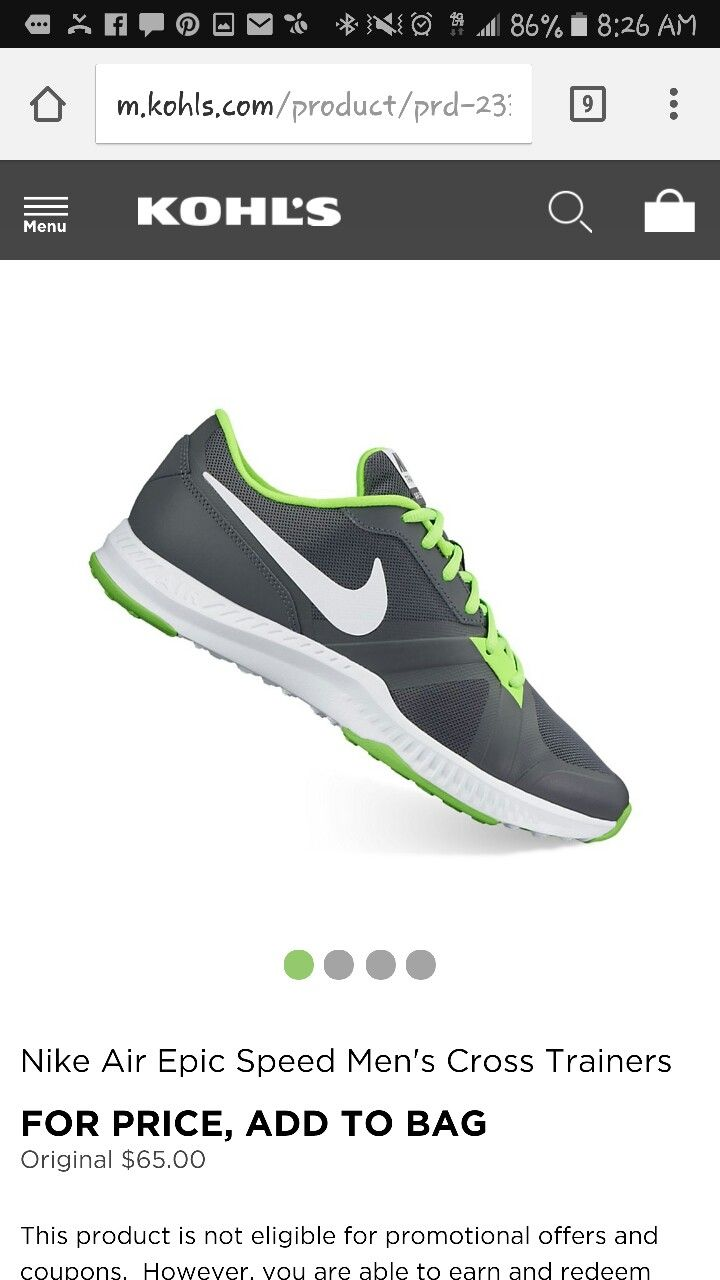 Stability meets comfort with these men\u0027s Nike training shoes.