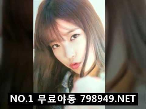 19곰닷컴( 798949.NET )19곰닷컴 주소 19동영상추천