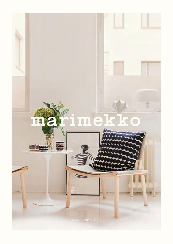 Marimekko 2015 Autumn Home Lookbook