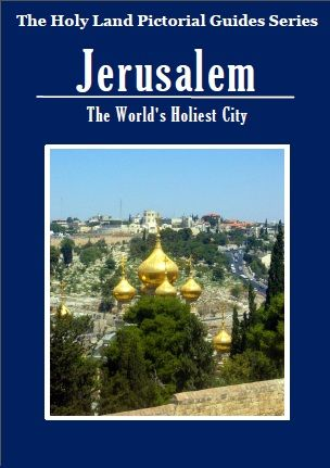 36 best jerusalem worlds holiest city images on pinterest click here to view and download our free photo ebook where you can enjoy fandeluxe Ebook collections