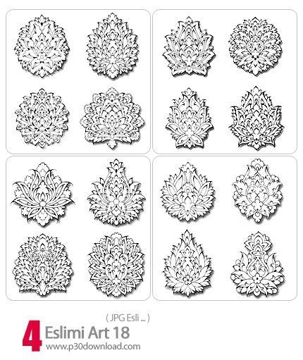 دانلود طرح اسلیمی: گل - eslimi Art 18