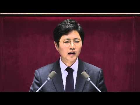 [풀영상] 김광진 국회의원 필리버스터, 5시간 32분의 기록 - YouTube