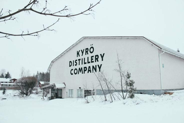 Kyrö Distillery Company seemingly came from nowhere and blew the tastebuds off of expert judges and common ginthusiasts alike with its small-batch spirits.