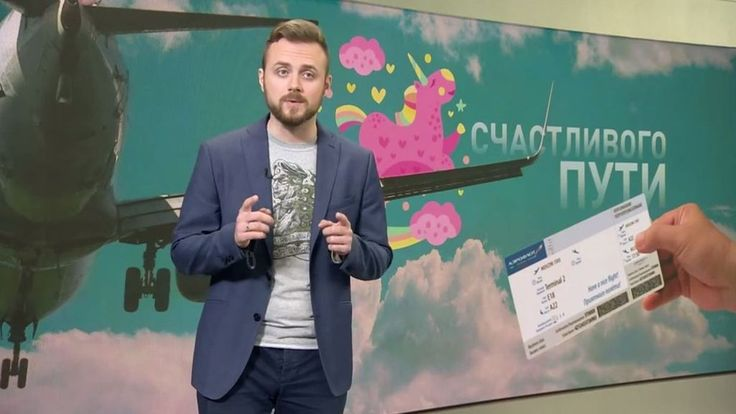 Russian TV offers gay people one-way tickets to leave: A Russian religious television channel is offering to pay for one-way plane tickets for gay people serious about emigrating from the country.