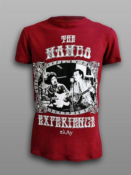 The Mambo Experience  Combed Cotton Silk Screen Printed Tee  #πλAy #tshirt #tee #mambo #experience #manolis #chiotis #χιωτης #jimi #hendrix #duet #fictional #mashup #bouzouki #greek #rembetiko #folk #μπουζουκια #psychedelic
