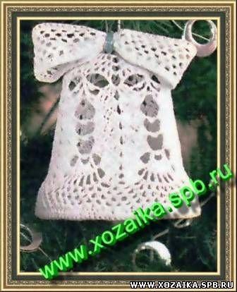 Хозяйка - Новогодние игрушки вязание крючком.Белый колокольчик. Ажурное вязание. Модель схема описание.