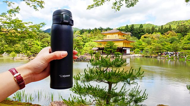 Isn't the Golden Pavilion in Kyoto just stunning? We spent a sweltering day touring the grounds, but our bottle full of icy cold sencha kept us going! Where does your #ZoGo?