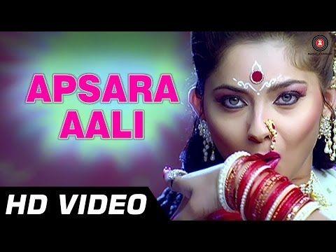 Apsara Aali Full Song | Natarang HQ | Sonalee Kulkarni, Ajay Atul | Marathi Songs - YouTube