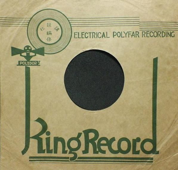 58 Best Record Sleeves Images On Pinterest Music