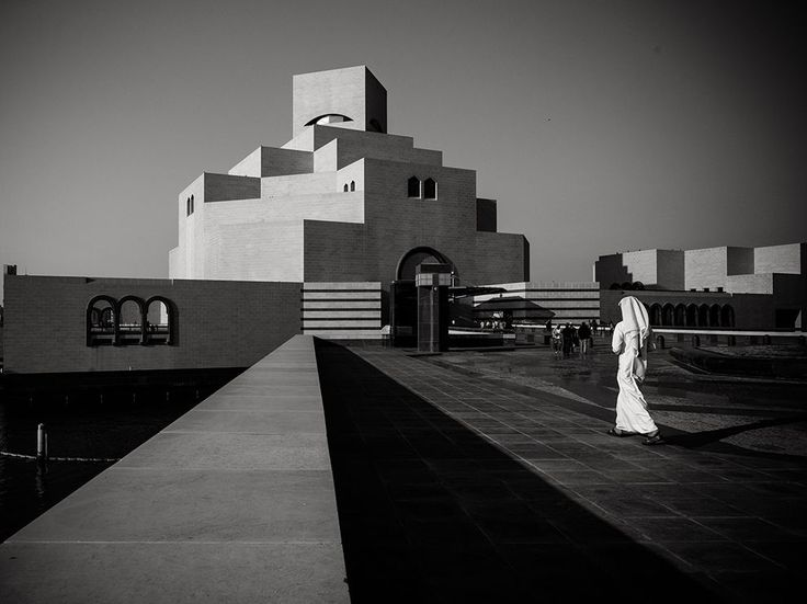 National Geographic's Photo Of The Day: Museum Of Islamic Art