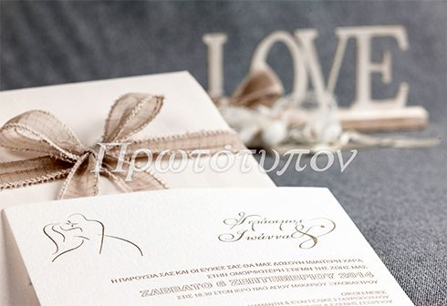 Romantic Wedding Invitation with letterpress printing by Prototypon