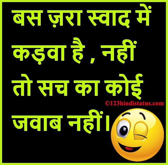 Feeling Nostalgic Facebook Status: 1000+ Images About Hindi Status On Pinterest