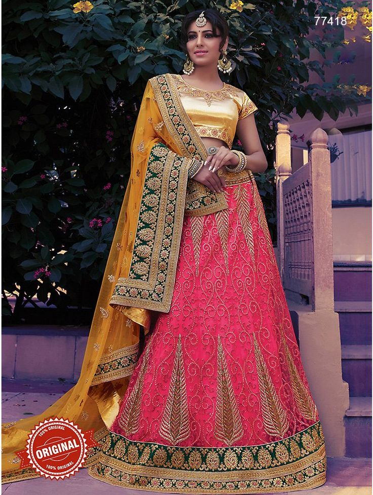 Pink & Yellow Net Bridal Lehenga Choli Lehengas Online Shopping - Natasha Couture